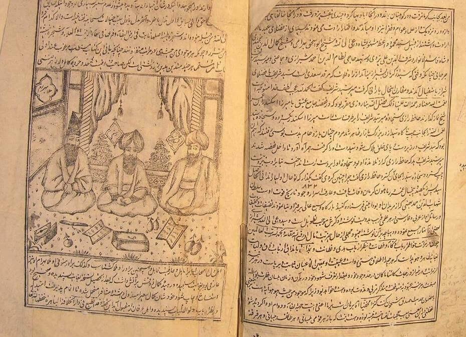 نسخه خطی اشعار و پیشگویی های شاه نعمت الله ولی