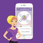برنامه ردیابی و کنترل گوشی همسر و فرزندان